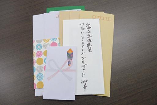 tsumugu1.jpg