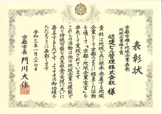 chiikikagayaki.jpg