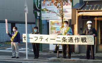 街頭啓発活動 2020年10月-0004.jpg